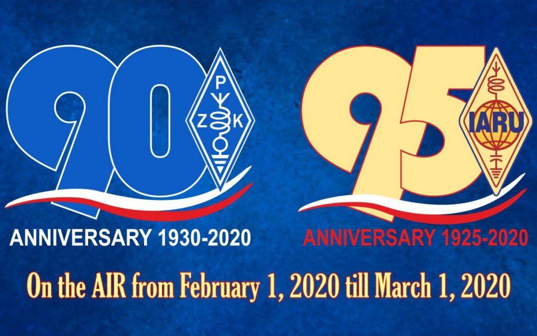 95 anni di IARU e 90 anni PZK
