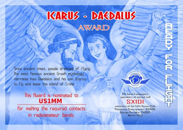 Award Icarus and Daedalus