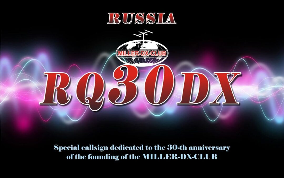 30th anniversary of the  MILLER-DX-CLUB